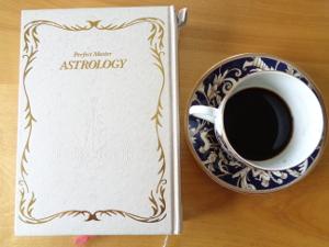 占星術の学習に【超オススメ】の一冊!「完全マスター西洋占星術」!