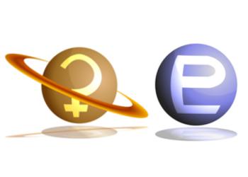 「土星」と「冥王星」のアスペクト(角度)!~占星術的な意味~